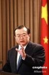 Liujiancao