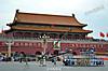 Beijing80