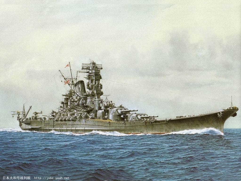 1279 中国の三面記事を読む 548 戦艦 大和 を引き揚げ